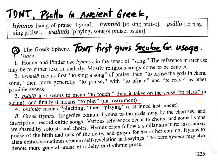 2018 KITTLE PSALLO SECULAR GREEK